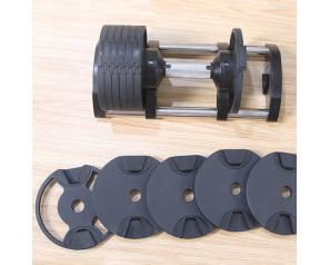 Steel Dumbbells Gym Fitness Dumbbells 32kg Adjustable Weight